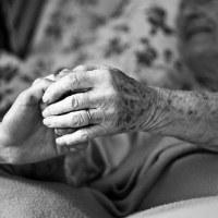 Αγαπημένη μου γιαγιά...