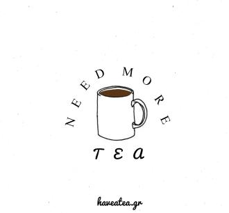 ineedmore