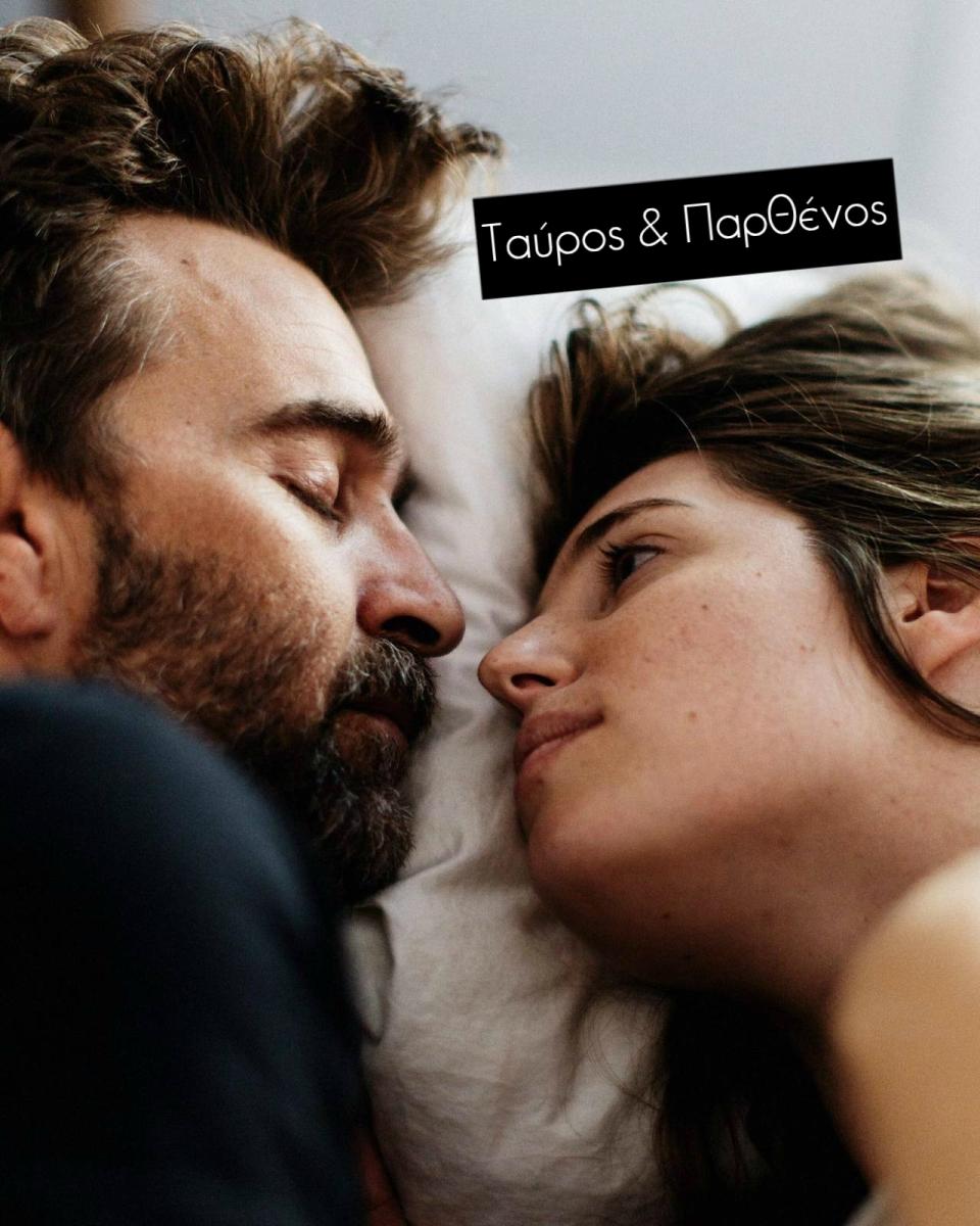 Ταύρος & Παρθένος.  #tasteyourzodiac  @haveatea.gr